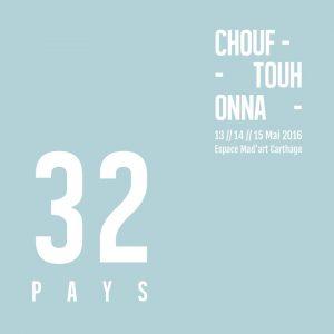Chouftouhonna Festival, primo festival internazionale femminile di Tunisi 1