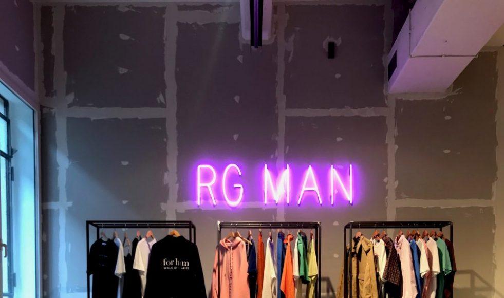 RG MAN
